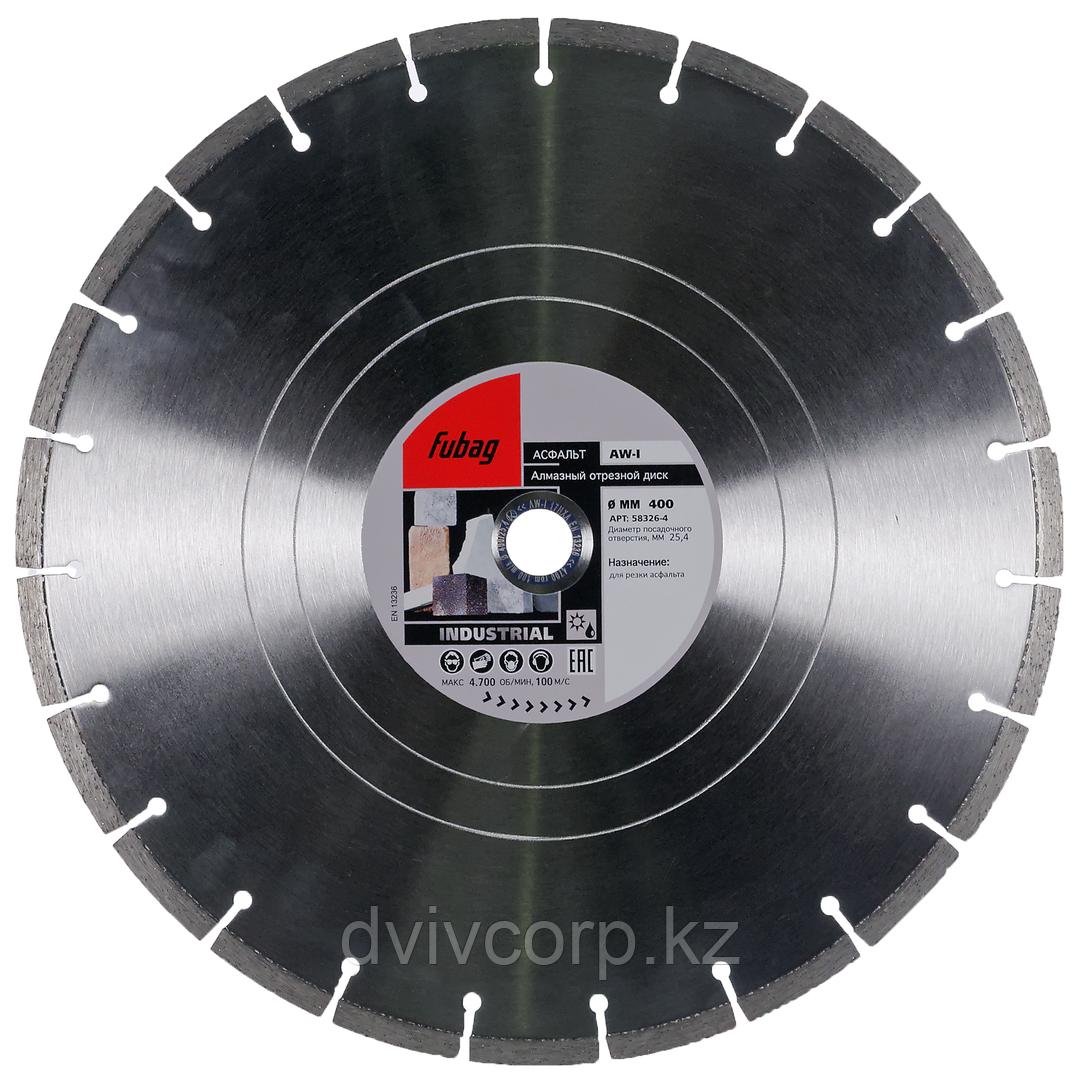 FUBAG Алмазный отрезной диск AW-I D400 мм/ 25.4 мм по асфальту