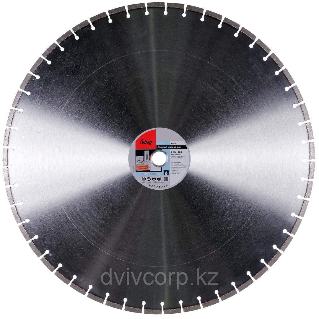 FUBAG Алмазный отрезной диск BB-I D700 мм/ 30.0 мм