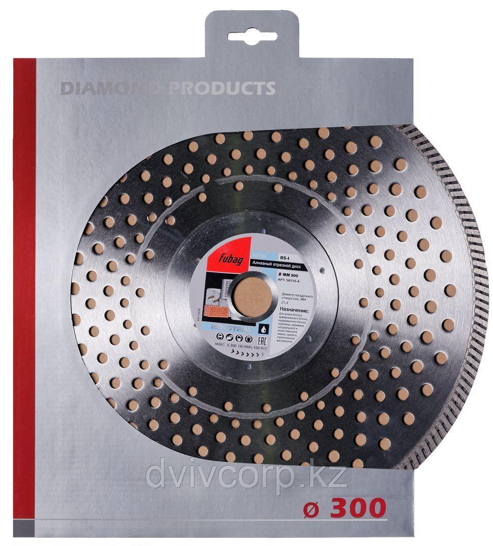 FUBAG Алмазный отрезной диск BS-I D300 мм/ 25.4 мм
