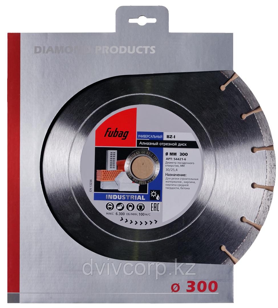 FUBAG Алмазный отрезной диск BZ-I D300 мм/ 30-25.4 мм