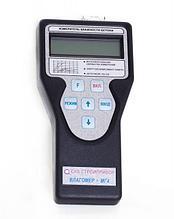 Измеритель влажности зондовый влагомер МГ4З