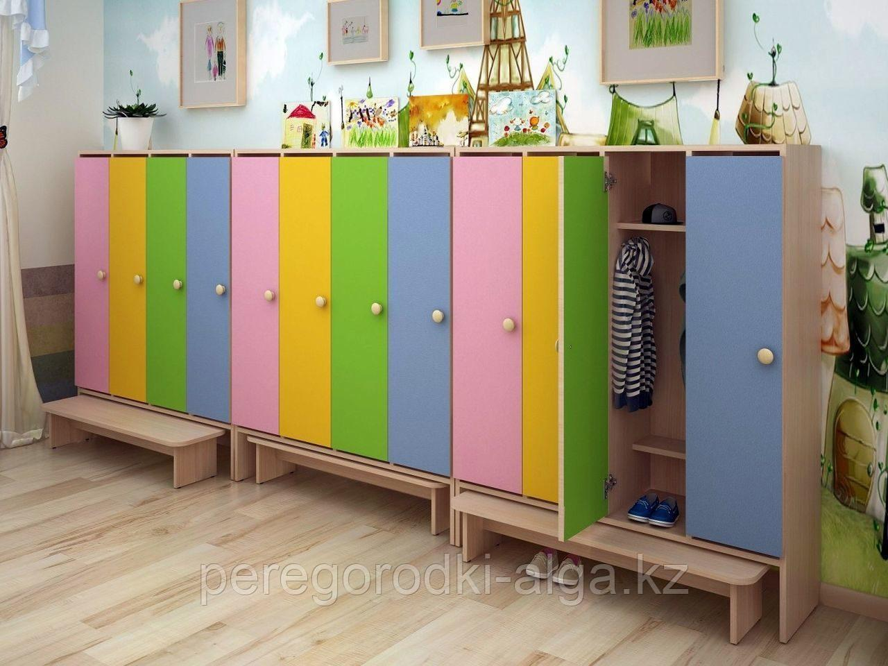 Детские шкафчики для одежды