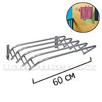 Сушилка гармошка для белья раздвижная настенная Nika 60 см (СН60)