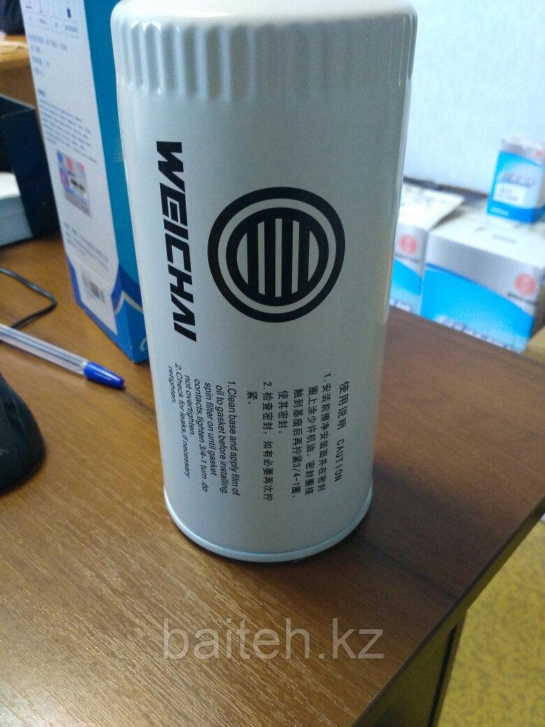 Масляный фильтр 1000736512