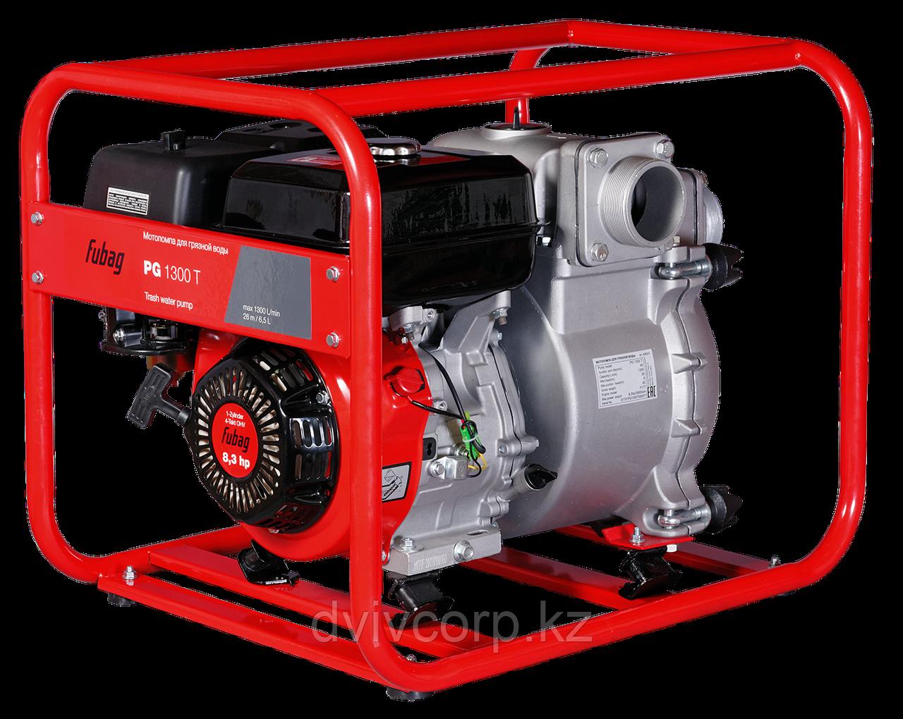 FUBAG Бензиновая мотопомпа PG 1300 T для сильнозагрязненной воды