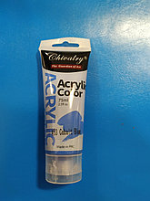 Краска акриловая 75ml в тубе , синий кобальт  (cobalt blue)