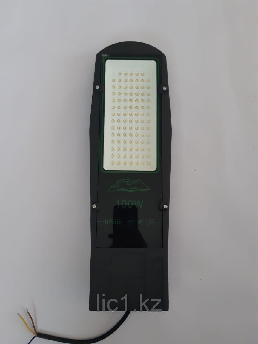 Светильник  светодиодный уличный консольный  СКУ-19  100 Вт