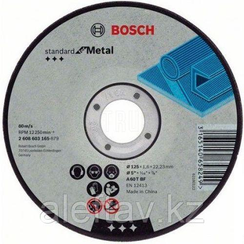 Отрезной круг BOSCH по металлу