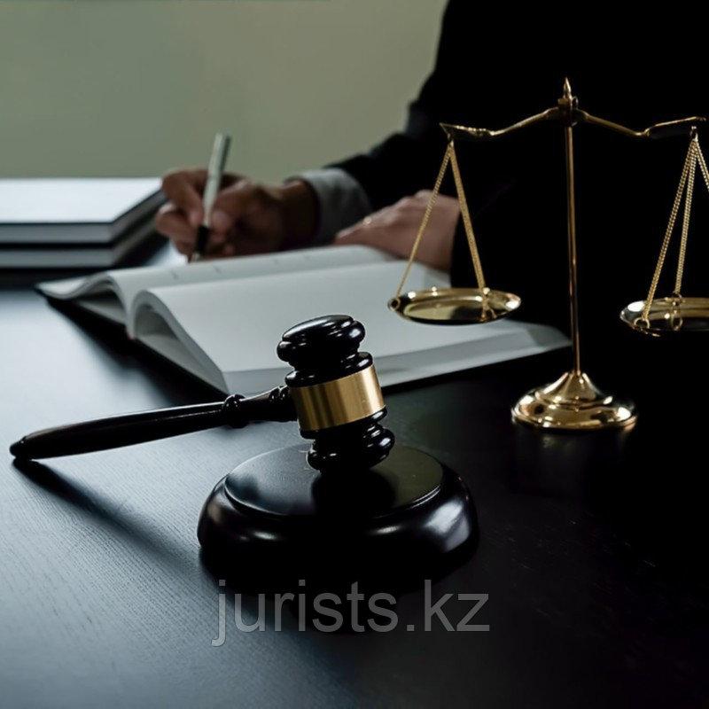 Установление юридически значимых фактов