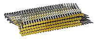 FUBAG Гвозди для N90 (O3.05, 90 мм, кольцевая накатка, , 3000 шт)