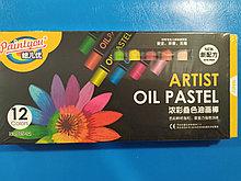 Пастель масляная 12 цветов