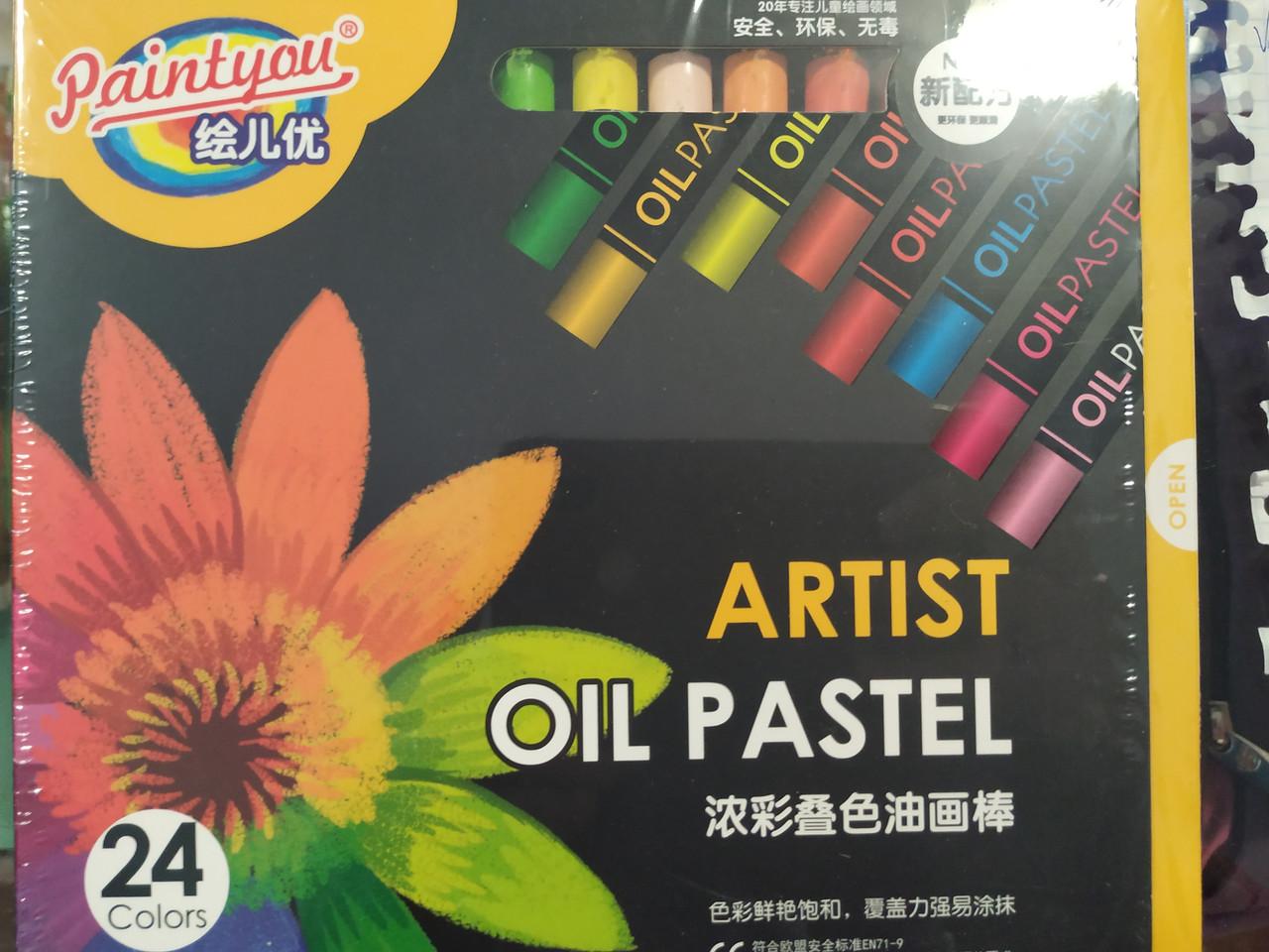 Пастель масляная 24 цвета