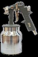 FUBAG Краскораспылитель BASIC S750/1.5 HP с нижним бачком