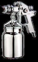 FUBAG Краскораспылитель EXPERT S1000/1.5 HVLP с нижним бачком