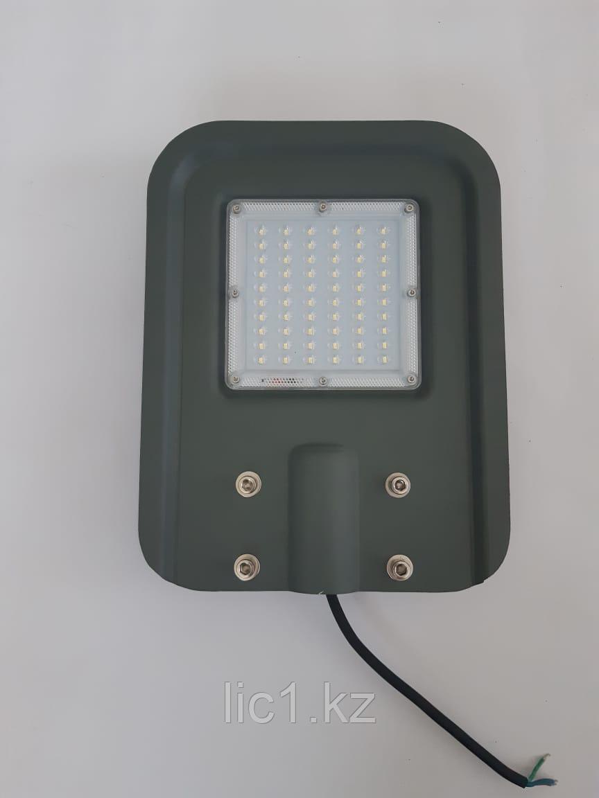 Светильник  светодиодный уличный консольный  СКУ-23  50 Вт
