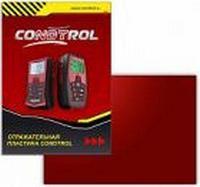Отражательная пластина CONDTROL для лазерных дальномеров