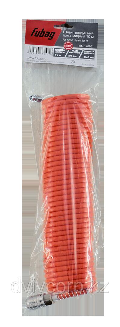 FUBAG Шланг спиральный с фитингами рапид, химически стойкий полиамидный (рилсан), 20бар, 6x8мм, 10м