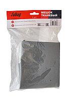 FUBAG Мешок тканевый  многоразовый 20-25  л для пылесосов серии WD 4SP_1 шт.