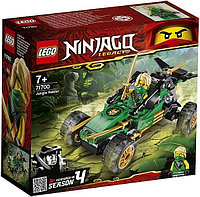 71700 Lego Ninjago Тропический внедорожник, Лего Ниндзяго