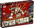 71702 Lego Ninjago Золотой робот, Лего Ниндзяго, фото 2