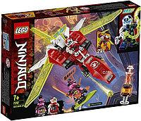 71707 Lego Ninjago Реактивный самолёт Кая, Лего Ниндзяго
