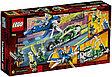 71709 Lego Ninjago Скоростные машины Джея и Ллойда, Лего Ниндзяго, фото 2