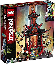 71712 Lego Ninjago Императорский храм Безумия, Лего Ниндзяго