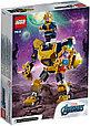 76141 Lego Super Heroes Танос: трансформер, Лего Супергерои Marvel, фото 2