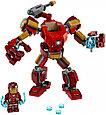 76140 Lego Super Heroes Железный Человек: трансформер, Лего Супергерои Marvel, фото 3