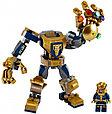 76141 Lego Super Heroes Танос: трансформер, Лего Супергерои Marvel, фото 3