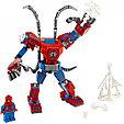 76146 Lego Super Heroes Человек-Паук: трансформер, Лего Супергерои Marvel, фото 2