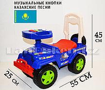 Толокар с музыкальным рулём и откидной сидушкой на батарейках синий YLZ-BMW