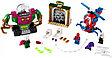 76149 Lego Super Heroes Угрозы Мистерио, Лего Супергерои Marvel, фото 3