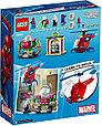 76149 Lego Super Heroes Угрозы Мистерио, Лего Супергерои Marvel, фото 2
