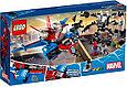 76150 Lego Super Heroes Реактивный самолёт Человека-Паука против Робота Венома, Лего Супергерои, фото 2
