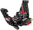 75264 Lego Star Wars Микрофайтеры: шаттл Кайло Рена, Лего Звездные войны, фото 5