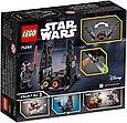 75264 Lego Star Wars Микрофайтеры: шаттл Кайло Рена, Лего Звездные войны, фото 2