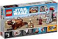 75265 Lego Star Wars Микрофайтеры: Скайхоппер T-16 против Банты, Лего Звездные войны, фото 2