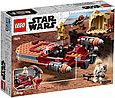 75271 Lego Star Wars Спидер Люка Скайуокера, Лего Звездные войны, фото 2