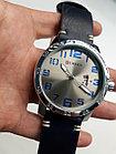 Кварцевые мужские наручные часы Curren. Модель 8254, фото 3