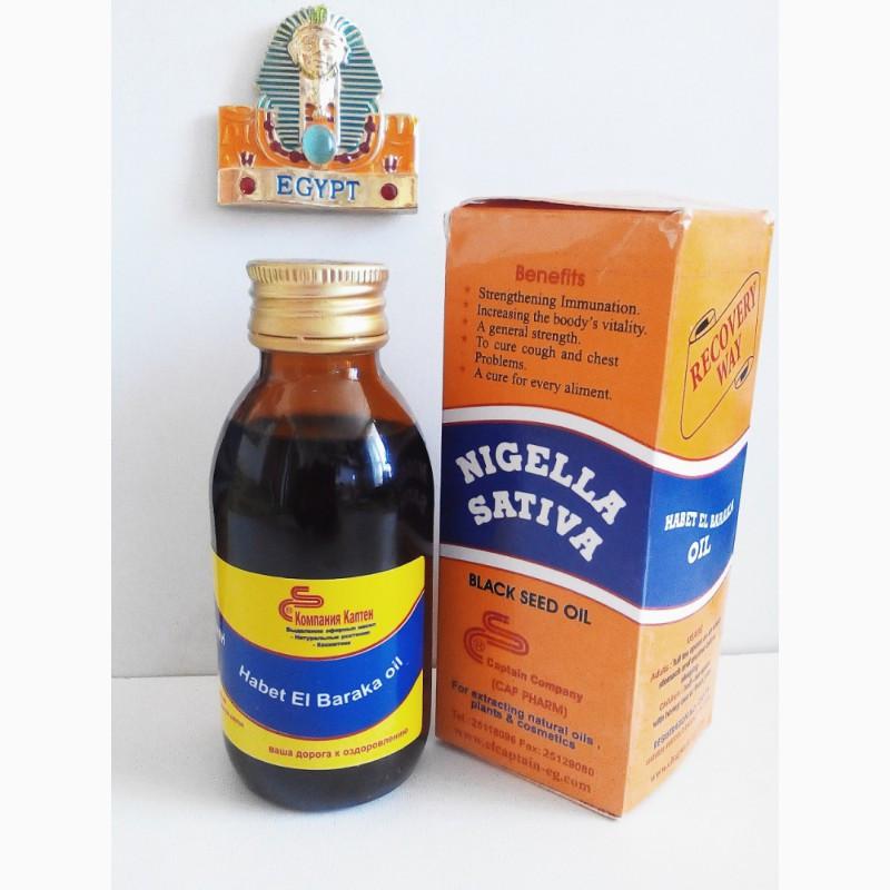 Масло Черного Тмина Nigella Sativa (120мл) Египет