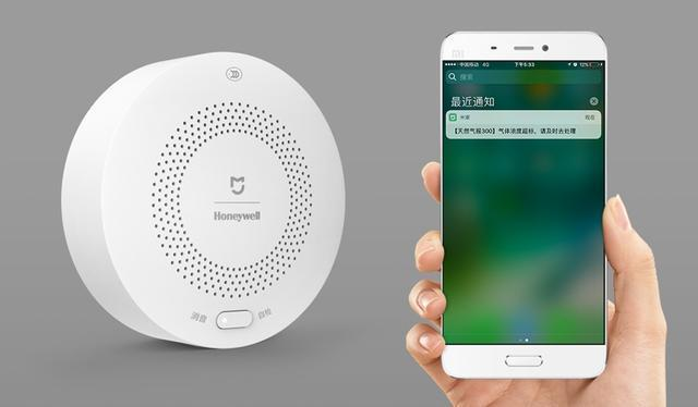 Датчик утечки газа Xiaomi Mijia Gas Detector