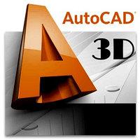 Учебный курс AutoCAD 3D начальный/beginning