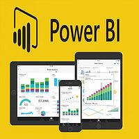 Учебный курс Power BI + Excel