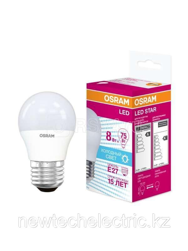 Лампа светодиодная 8w 4000K E27