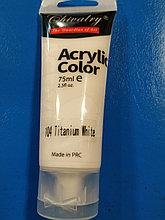 Краска акриловая 75ml в тубе , белая