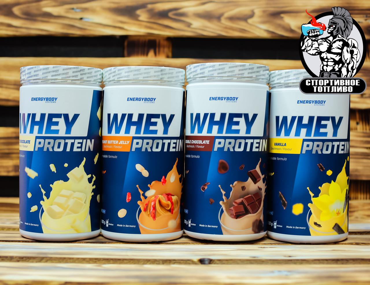 EnergyBody - Whey Protein (600гр/20порций)