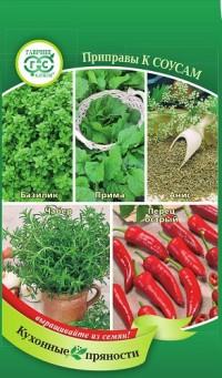Семена Приправы к соусам 3,4г
