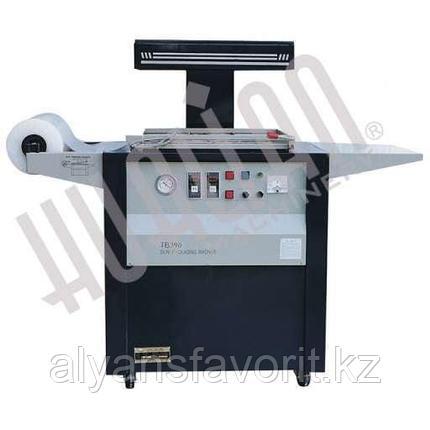 Скин упаковочная машина для герметичной упаковки пленкой TB390, фото 2