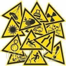 Предупреждающие знаки СТ РК ГОСТ Р 12.4.026-2002